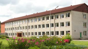 Dundagas vidusskola