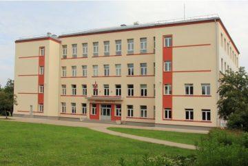 Zentas Mauriņas Grobiņas novada vidusskola