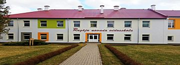 Rugāju novada vidusskola