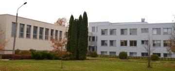 Vārkavas vidusskola