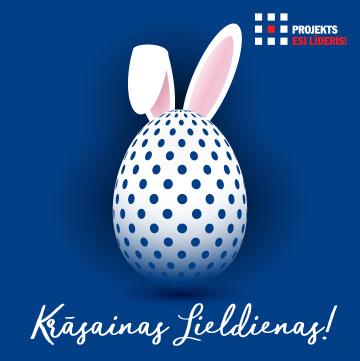 Sveicam pavasara svētkos!