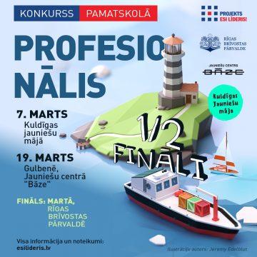 """Ir noskaidroti """"Profesionālis 2019"""" finālisti"""